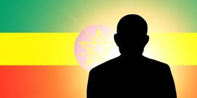 21.02.2013: Äthiopien nach Meles Zenawi – Liberalisierung oder Kontinuität? Berlin